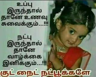 Imágenes De Funny Good Night Quotes In Tamil