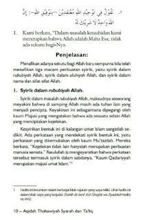 Download Aqidah Tahawiyyah PDF Beserta Syarah dan Terjemahannya