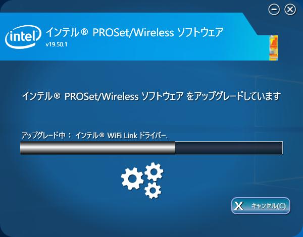 【Windows 10】Creators Update アップデートは慎重に_4