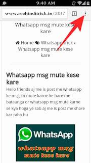 Web page download kese kare 2