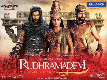 Rudhramadevi tamil hd movie free download | ziemichestlilearn.