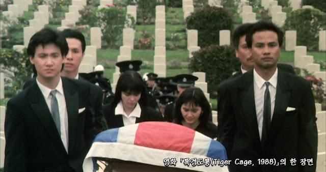 Tiger Cage 1988 scene 02