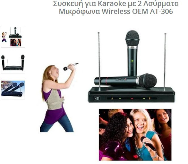 https://plaza24.gr/karaoke-wireless-at-306.html
