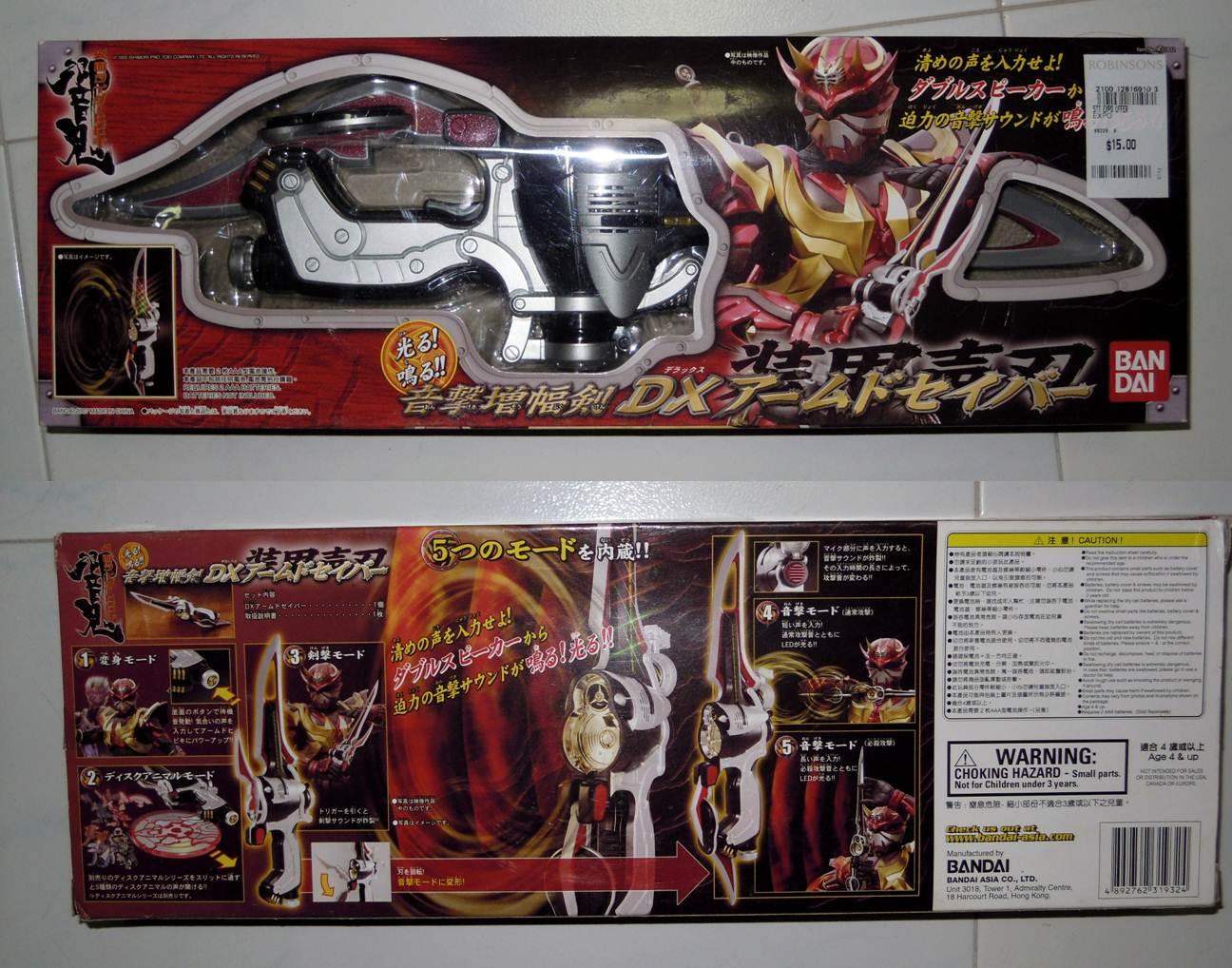 Kamen Rider Fever For Now September Purchase 1 Kr Hibiki Dx Armed Saber