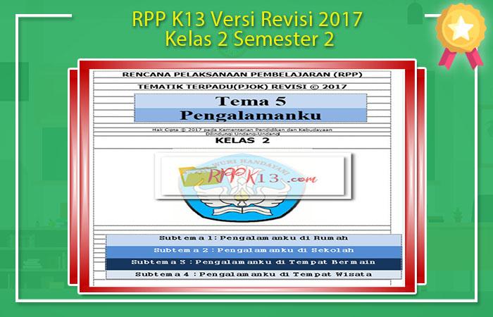 RPP Kelas 2 Semester 2 Revisi 2017