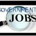 भारत में सरकारी नौकरी प्राप्त करना बहुत आसान है! बस इन चरणों का पालन करें!