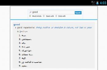Pashto Language With Pashto culture website - Pashtoon Culture | Pashto