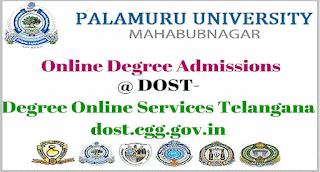 Dost PU Degree Online Admissions  2017 - 18 Palamuru University Degree Notification