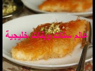 setatwebanatworld.blogspot.com
