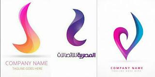 شرح الإشتراك في باقة إنترنت المصرية للإتصالات 20 جنيه الشهرية 2017