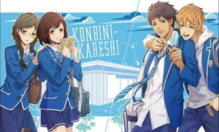 جميع حلقات انمي Konbini Kareshi مترجم على عدة سرفرات للتحميل والمشاهدة المباشرة أون لاين جودة عالية HD