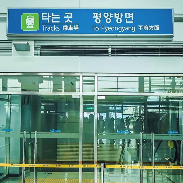 train station north korea