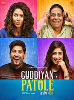 Poster Guddiyan Patole 2019 Punjabi HD 720p