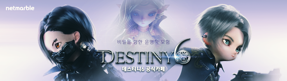 Destiny 6 korean server