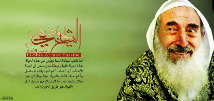 Mengenang Riwayat Hidup Syekh Ahmad Yassin, Pendiri Hamas