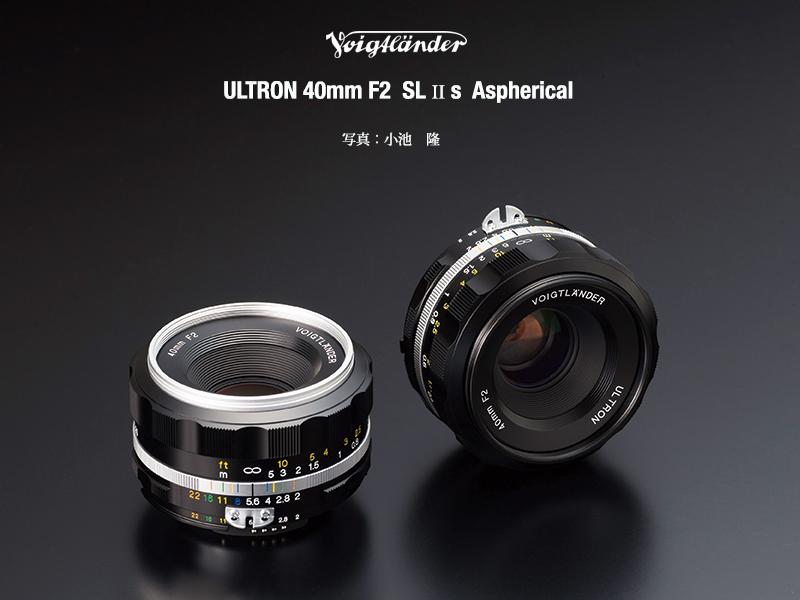 Объектив Voigtlander Ultron 40mm f/2 SL II S