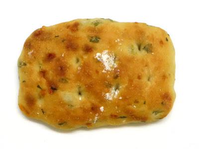パン・ハラペーニョ(Pain au piment jalapeño) | GONTRAN CHERRIER(ゴントラン シェリエ)