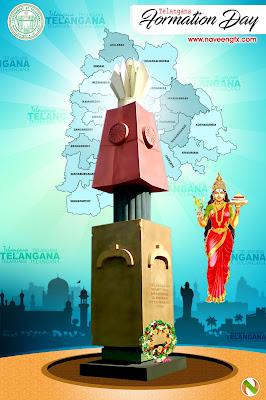 telangana-amaraveerula-stupam-formation-day-poster-wallpaper-images-photos