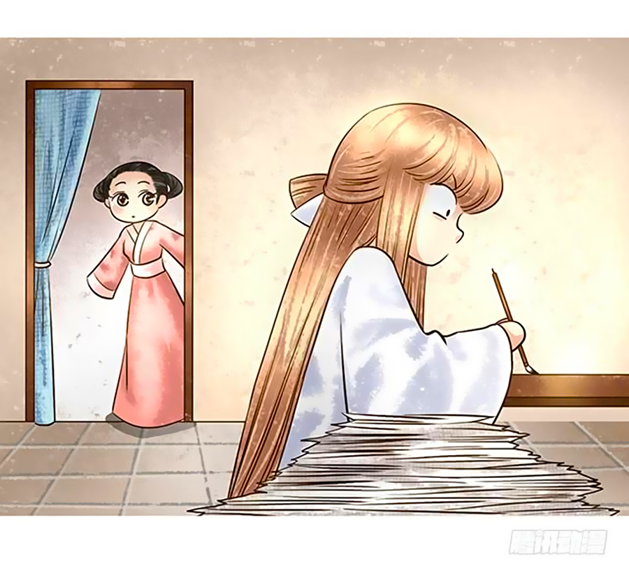 Thiên Niên Minh Vương Cộng Chẩm Miên Chap 20 - Next Chap 21