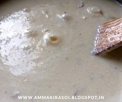 Amma Ki Rasoi