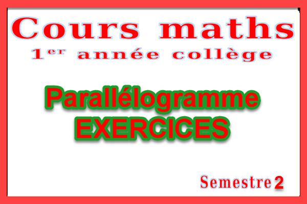 parallélogramme 1ère année collège parallelogramme 1 angle droit parallélogramme 10 lettres parallélogramme 103 parallelogramme avec 1 angle droit parallélogramme cm1 lu 12 parallelogramme und dreiecke lu 12 parallelogramme und dreiecke lösungen mathbuch 1 parallelogramme und dreiecke aire d 1 parallélogramme