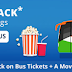 Paytm - Flat Rs.200 Cashback on Bus Ticket Booking Of 300 or More