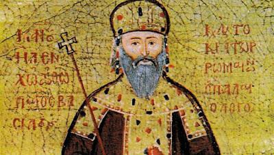 Μανουήλ Β΄ Παλαιολόγος (1350-1425) αυτοκράτορας του Βυζαντίου.