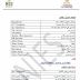 إعلان الوزارة الرسمى عن وظائف الوزارة لمدارس النيل 2018 معلمين و إداريين