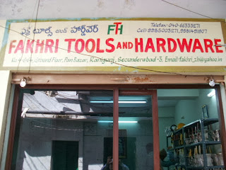 Fakhri Tools and Hardware ranigunj Secunderabad