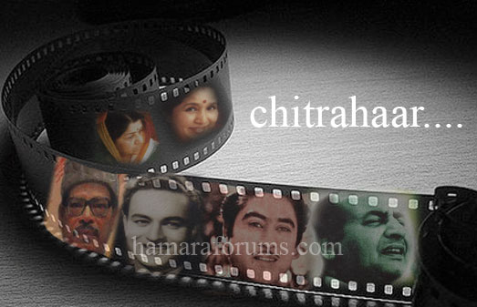 Image result for chitrahaar doordarshan