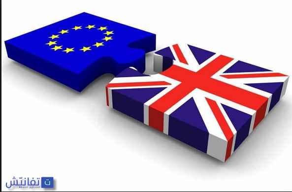 هل إنفصال بريطانيا عن الإتحاد الأوروبى يصب فى مصلحتها ؟