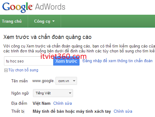 Google adwords, Google Keyword tools