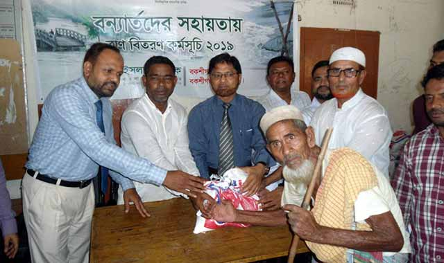 Islamic Bank distributes relief to flood victims in Bakshiganj