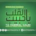 Download MP3: Ya Habibal Qolbi - Voc. Habib Ali Zaenal Abidin ft Az Zahir