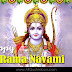 Happy Sri Rama Navami Qutoes Wishes Greetings HD Wallpapers English Quotes Pictures