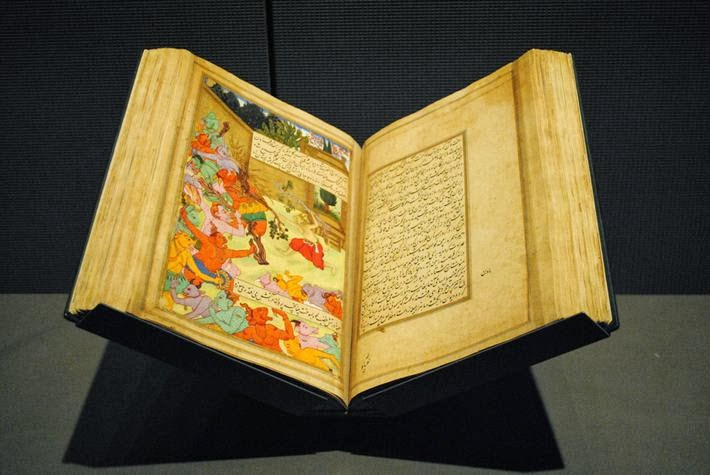 The Ramayana — Museum of Islamic Art, Doha