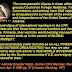 ΡΑΓΔΑΙΕΣ ΕΞΕΛΙΞΕΙΣ:Παγκόσμιος Οικονομικός Αρμαγεδδώνας…Η Κατάρρευση Άρχισε…