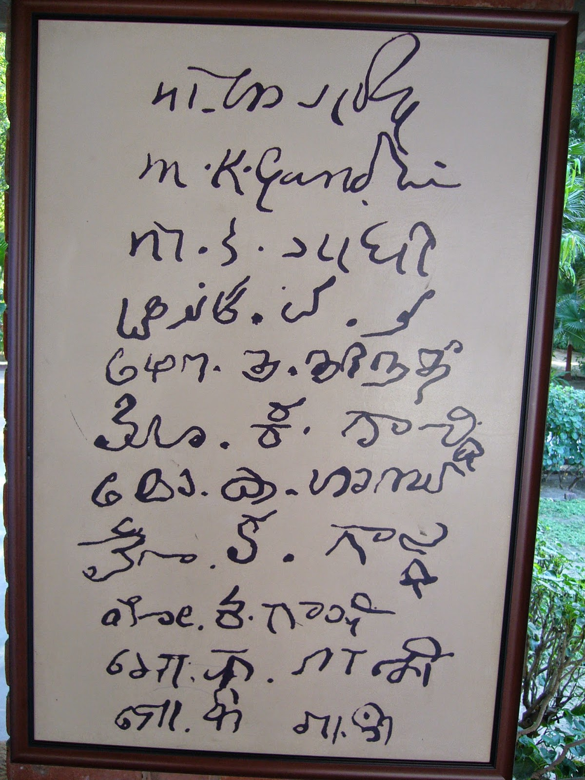 Gandhiji handwriting
