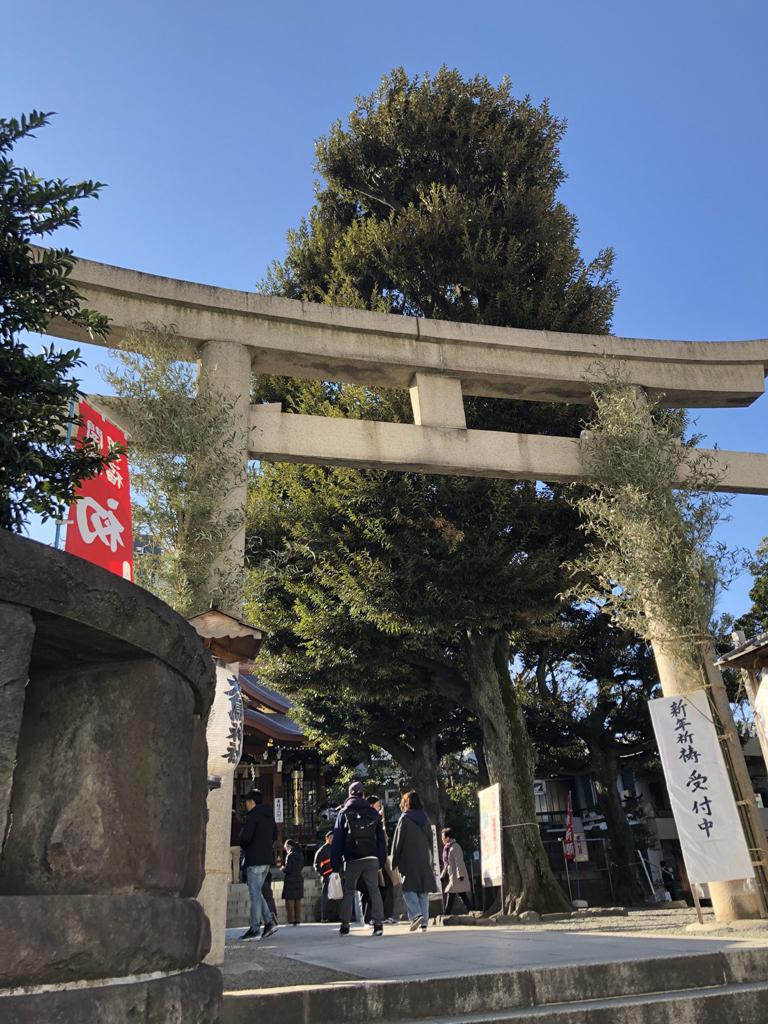 目黒 大鳥 神社