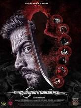 Tamizhananen (2018) HDrip Tamil Full Movie Watch Online