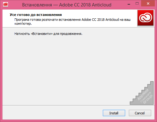 adobe cc 2018 universal patcher windows