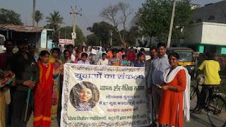 jivika-voter-awareness-madhubani