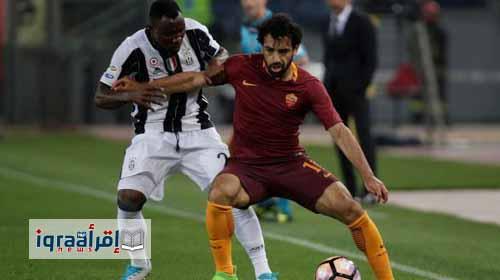 نتيجة مباراة روما ويوفنتوس 3-1 اليوم الأحد فى الدوري الإيطالي