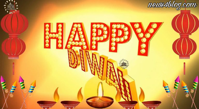Happy Diwali Quates  or Photoes