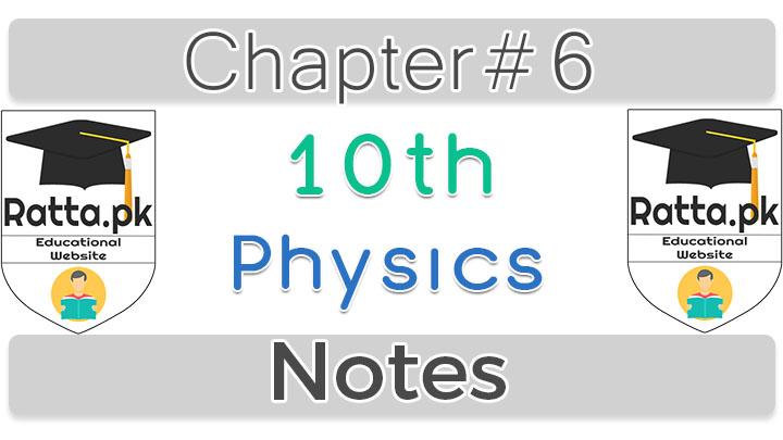 10th Physics Chaper 6 Notes pdf