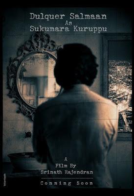 Sukumara kurup malayalam movie