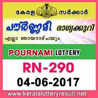 Pournami Lottery RN-290 Results 4-6-2017