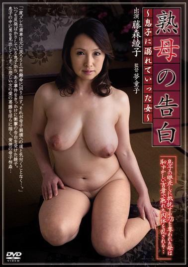 ayako fujimori big natural tits a z
