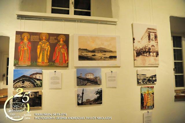 """Έκθεση φωτογραφίας με θέμα """"Πόντος - Η αιώνια πατρίδα"""" από τους Αργοναύτες στο Waiblignen"""