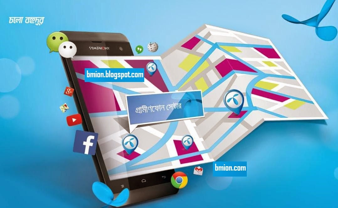 Grameenphone-Buy-Symphony-Smartphone-Get-Free-Internet-Min-On-Recharge